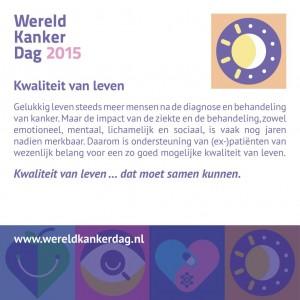 wereldkankerdag 2015